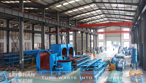 Copper Printing Paper Pulp Manufacturing Machine