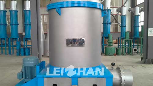 Inflow Pressure Screen In Paper Pulping Process