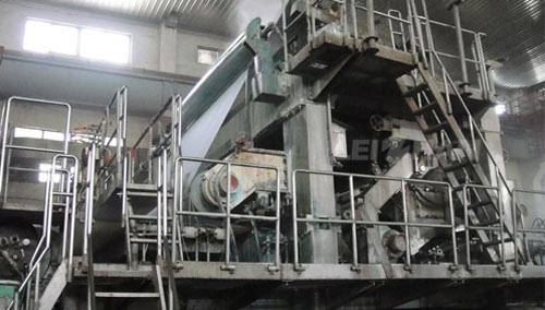 office paper recycling machine on sales