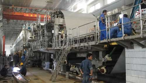 high grade culture paper making machine